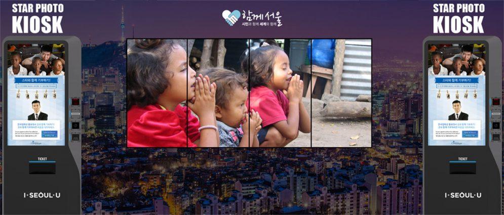 iaurora_donation_kiosk